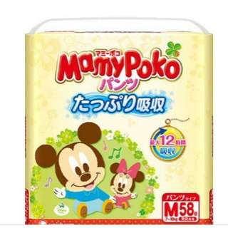 Mamypoko pull up pants (size M)