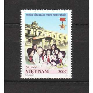 VIETNAM 2017 DONG KHANH TRUNG VUONG HA NOI SCHOOL COMP. SET OF 1 STAMP IN MINT MNH UNUSED CONDITION