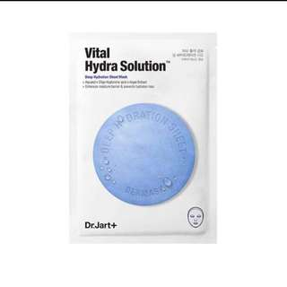 Vital Hydra Solution (5 sheets)