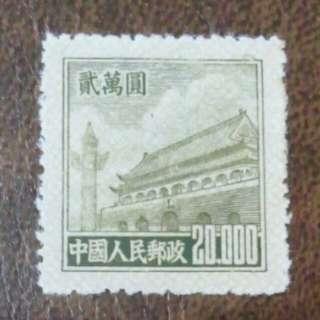 [lapyip1230] 新中國 1951年 R5 貳萬圓 (綱纹底紙) 高面額票 MNH