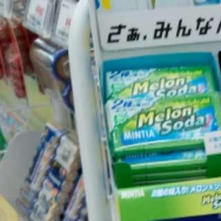 Asahi無糖糖1盒有2種味