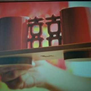 Double Happiness Tea Ceremony Cups