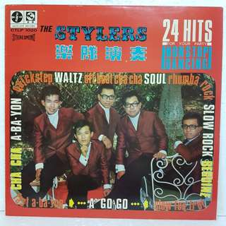 Reserved: The Stylers - 24 Hits For Your Party  Vinyl Record
