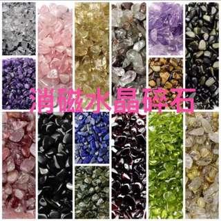 100%天然水晶 水晶消磁碎石 水晶碎石 五色石  白水晶