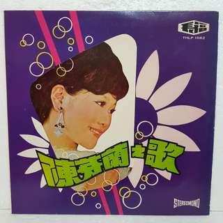 陈芬兰之歌 Vinyl Record