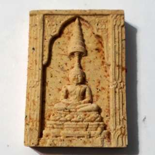 Wat Phra Keow BE 2510 Morooko