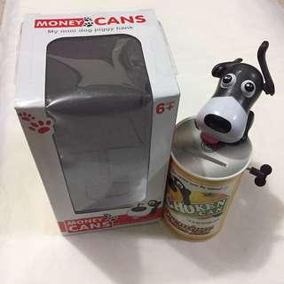 🚚 狗狗存錢筒