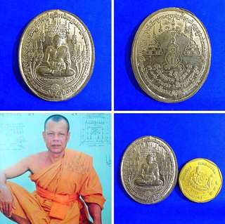 ⭐️Rare Lp Dum Takua (lead) amulet Be2538