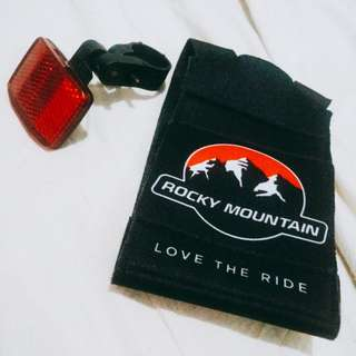 Rocky mountain mud protector with reflector