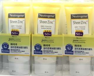 Neutrogena Sheer Zinc Dry Touch Sunscreen SPF50