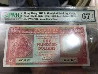 香港上海匯豐銀行1989年$100 : 號碼GW357327 (PMG67)