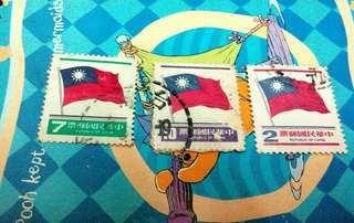Taiwan 3V Stamps