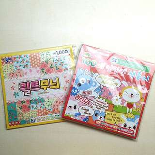 [LARGE DISCOUNT] KOREAN Origami Paper Set, Quilt Pattern + Opaque Colours, 130 Sheets, Bought From Seoul