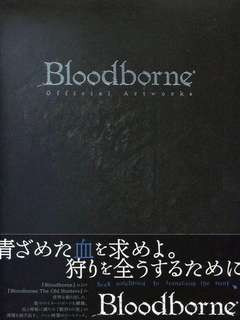 FROM Software Bloodborne Official Artworks