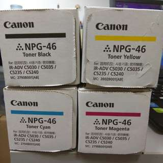 Canon NPG-46 Toner for imageRUNNER