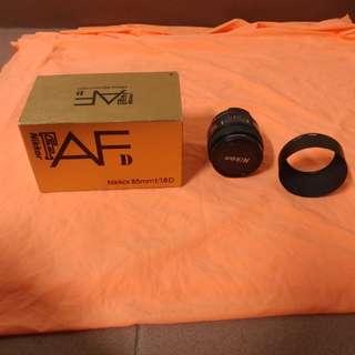 Nikon AF 85mm f1.8D