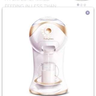 Brand new Babynes Machine