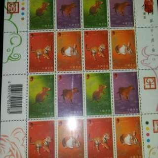 香港郵政局12生肖絨面郵票