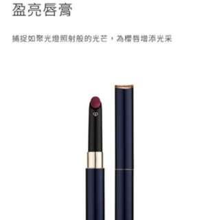 cle de peau beaute cpb盈亮唇膏#234唇膏芯 enriched lip luminizer