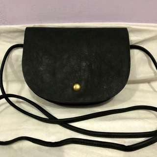 Cotton On Sling Bag Xtra Small