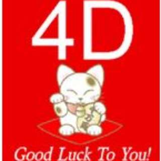 4D Prediction 3 set of number for $1.00
