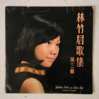 Lena Lim vinyl record 林竹君黑胶唱片