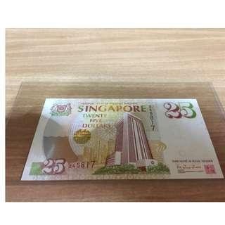 Singapore 25 Dollars UNC