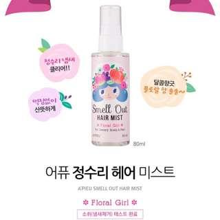 APieu Smell Out Hair Mist
