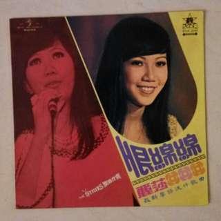 Lisa vinyl record 丽莎黑胶唱片