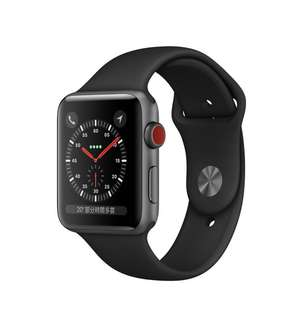Apple Watch Series 3 - 42mm- GPS+CELLULAR