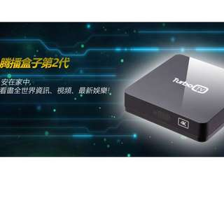 Turbo Box 2 16GB ROM 4k TV Box - 腾播盒子2代 -  安卓电视盒电视机顶盒