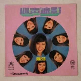 丽莎黑胶唱片vinyl record