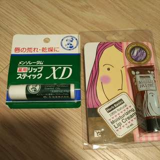 lip balm x2 (local mail included)