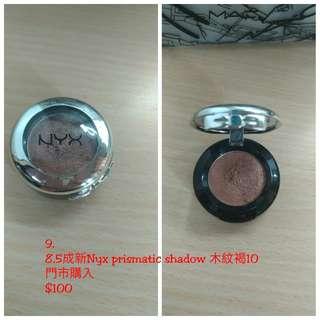🚚 Nyx prismatic shadow 10