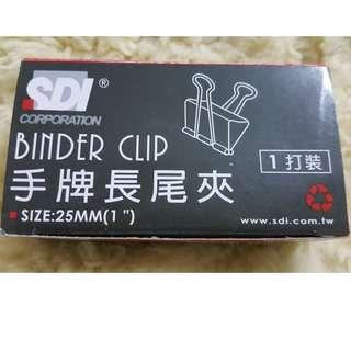 🚚 SDI 手牌長尾夾NO.0224 事務文件夾子 支票夾25mm每盒12支
