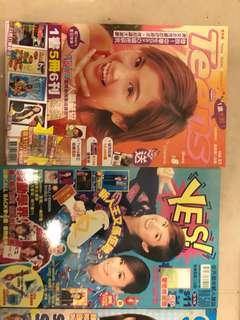 Twins 絕版雜誌 珍藏 yes teens