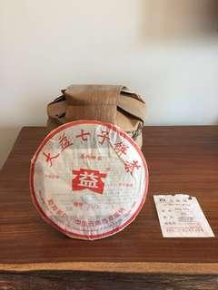 2006 年大益普洱熟茶 7572