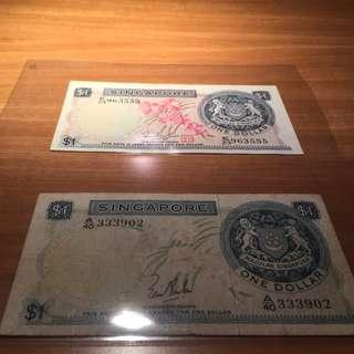 Singapore $1 Printing Error (Orchid Series)