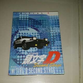 Initial D Second Stage DVD Set
