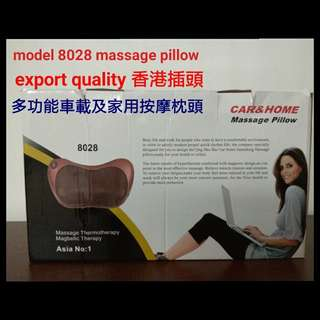 肩、頸、腿、肚腩、手、脚 按摩器 multi functions massager ( home & car)