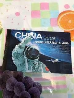 太空人紀念郵票