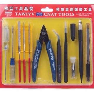 Gundam tool set