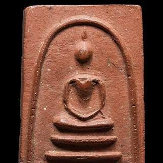 Phra Somdej (Phim Yai  Wat Pra Praang, Singburi Thailand  Luang Phor Kuay (Wat Kositaram  BE 2515  Ner Din (Perfect Condition) Rare