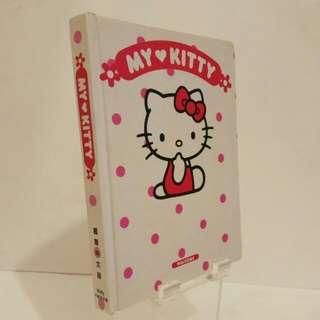 罕有1974~1998 Hello kitty 中文版:百科全書