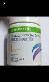 包郵 膠原蛋白美肌飲料(變靚靠佢)原裝 Herbalife 康寶萊