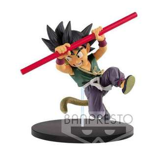(PO) Dragonball Super Son Goku Fes! Vol.7 - Son Goku