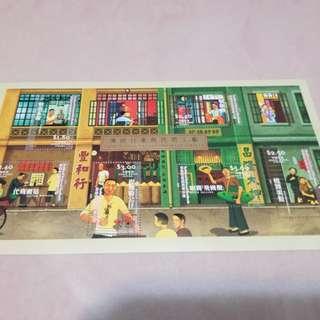 香港特色古店舖 郵票