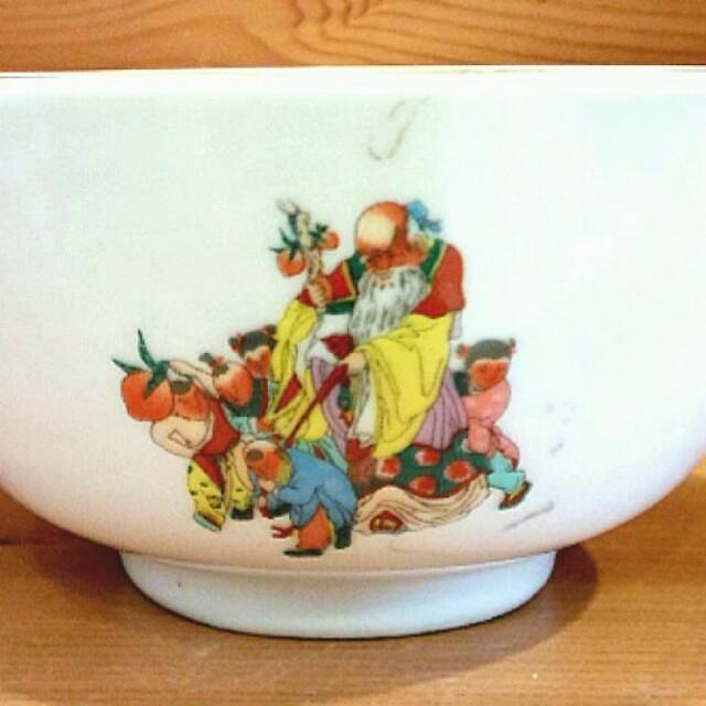 """4.5"""" Rice Bowl  (Old man & 5 kids)"""