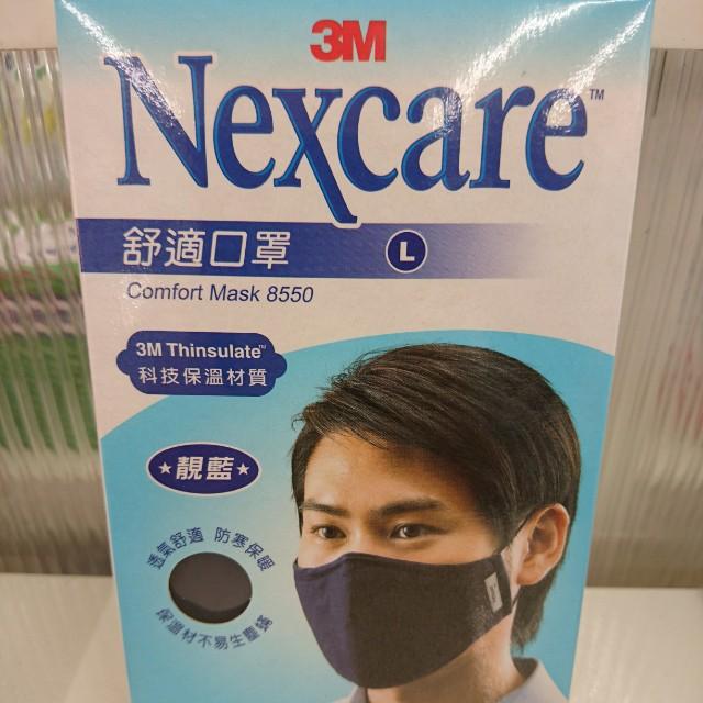 買一送一 3M舒適口罩