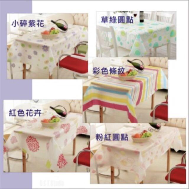 廚房客廳長桌 印花加厚防水桌布 桌巾 -粉紅圓點